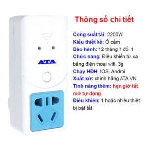 hinh-o-cam-dieu-khien-tu-xa-bang-dien-tohaij (1)