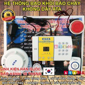 Hệ thống báo cháy không dây ATA báo khói cho gia đình, karaoke, khách sạn