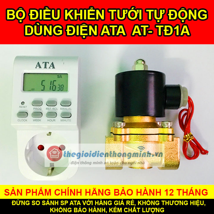 Van khóa nước hẹn giờ dùng điện tự động xả nước tưới cây ATA AT-TĐ1A