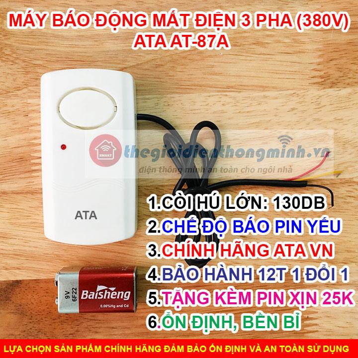 Thiết bị báo động mất điện 3 pha 380V ATA AT87A
