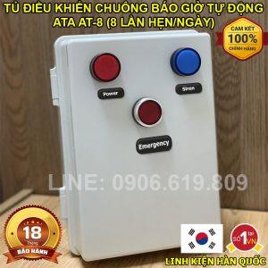 Lắp đặt tủ điều khiển chuông báo giờ reng reng AT-8