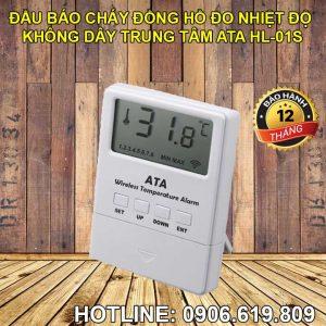 Đồng hồ đo nhiệt độ không dây báo cháy trung tâm ATA HL01S