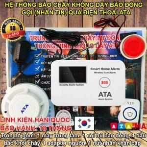 bo-bao-chay-khong-day-thong-minh-goi-dien-thoai-ata