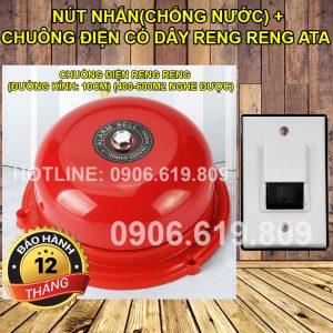 Bộ nút nhấn chuông điện reo reng reng có dây 220VAC ATA