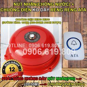 Bộ nút nhấn chuông điện reo reng reng không dây 220VAC ATA