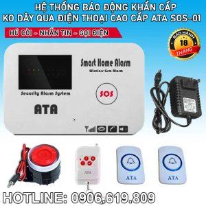 Thiết bị báo khẩn cấp cho người già qua điện thoại ATA SOS-01