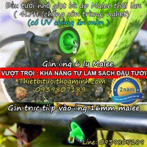 Vòi tưới cây nhỏ giọt bù áp 4 lít giờ Malee thái lan cao cấp
