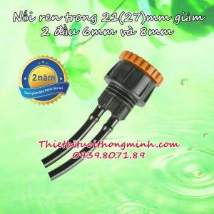 Nối chuyển vòi nước romine ren trong 21 27mm giảm ống 6ly 2 đầu