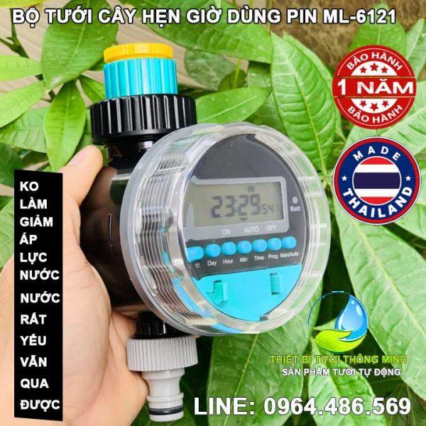 Máy hẹn giờ tưới cây tự động dùng pin ML-6121