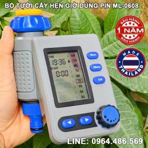 Van đóng mở nước tự động hẹn giờ dùng pin ML-1208