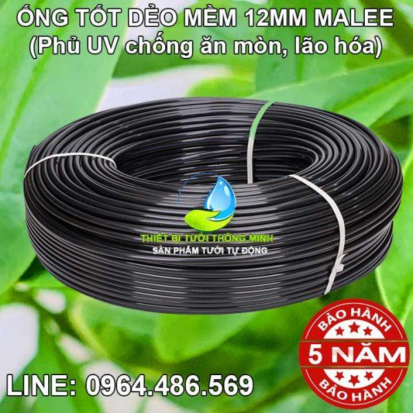Ống tưới cây dẻo mềm 10ly Malee