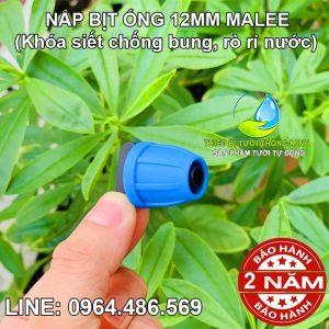 Nắp bịt chặn cuối ống 10ly Malee